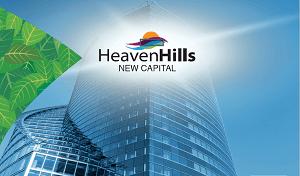 هيفين هيلز العاصمة الإدارية الجديدة Heaven Hills New Capital