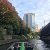 (11月-12月) 神田川 紅葉クルーズ/KOYO CRUISE