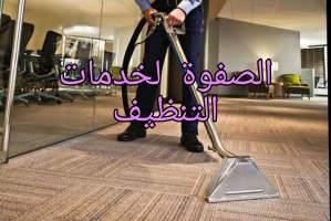 تنظيف واجهات المباني الزجاجية