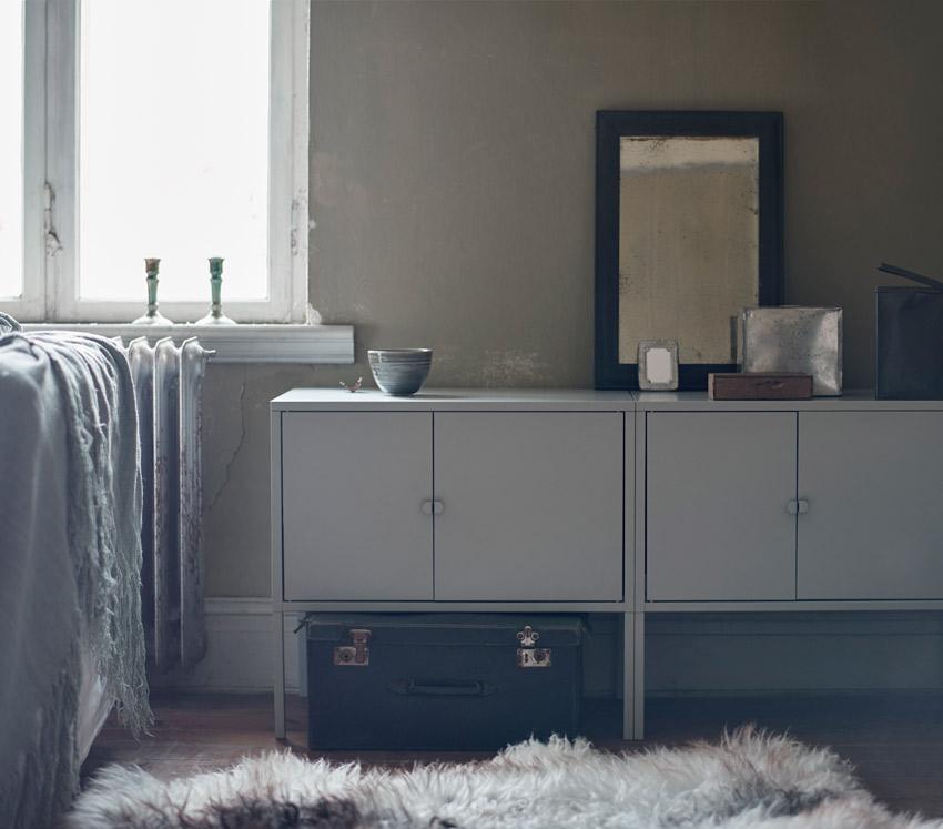 IKEA_lixhult