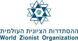 """Enlace Judío OSM. Slepoy: Qué significa """"ser sionista"""" y cuál es el objetivo y la actividad de este movimiento"""