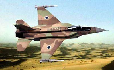 Enlace-Judio-la- Fuerza- Aérea- de -Israel- bombardeó -un- embarque- de- misiles- sirios