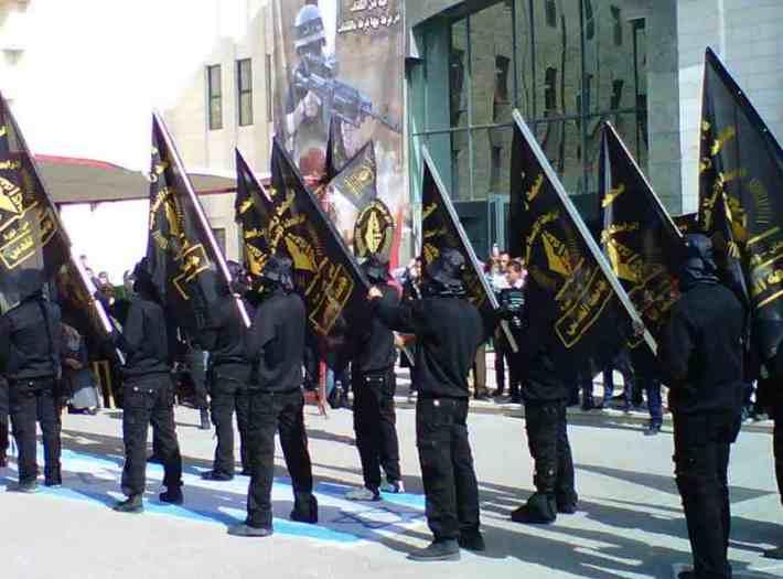 al quds incita al odio anti israel 3