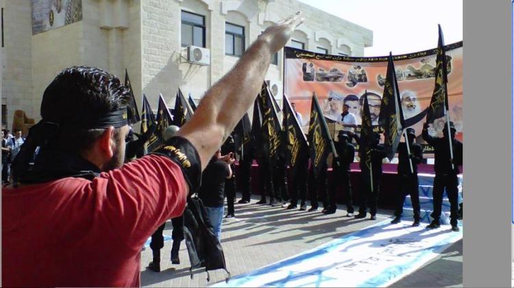 Vean lo que sucede en la Universidad palestina Al Quds en Jerusalem Este