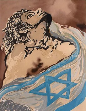 "#1 - ""Aliyah"""