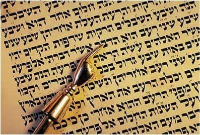 hebreo2