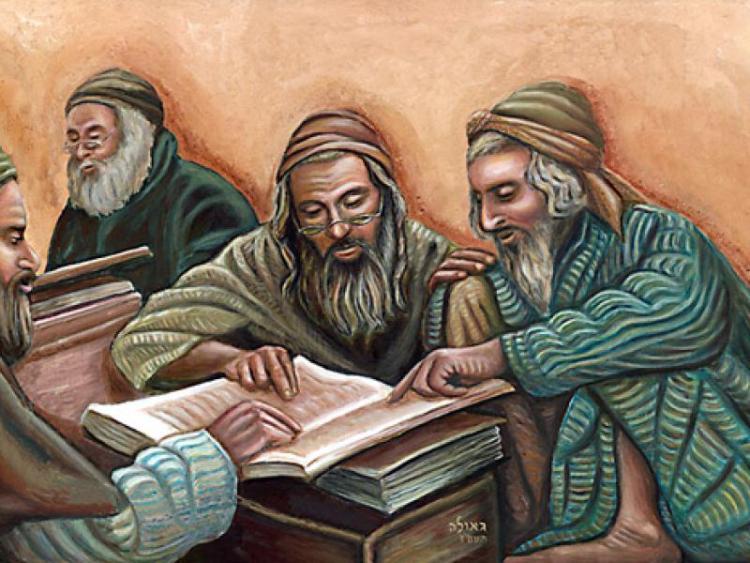 ¿Qué es el Midrash?