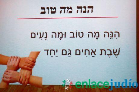 08-05-2017-SHIRA BEKIBUR HEBRAICA-27