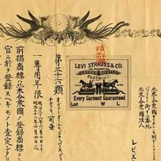 1908 LOS DOS CABALLOS VAN A VER MUNDO Se registra la marca comercial de los dos caballos en Japón y el alcance global de Levi's® empieza a tomar forma, con la incorporación en breve de mercados como Australia y Sudáfrica.