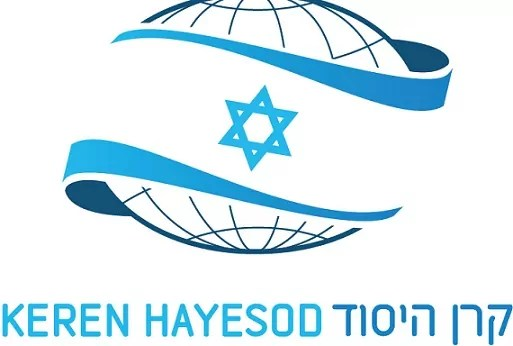 Comunicado Keren Hayesod