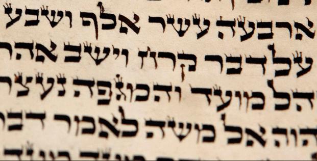 Las letras hebreas y la creación del mundo