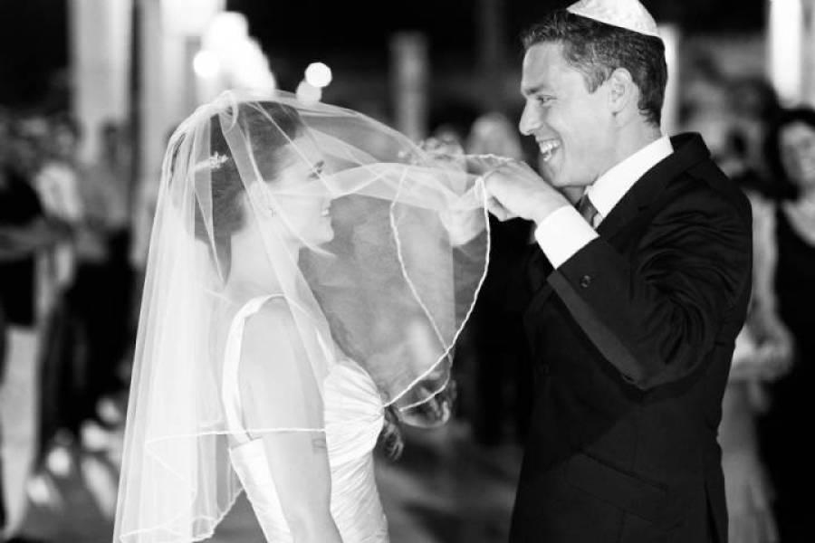 El matrimonio judío se trata de… saber amar