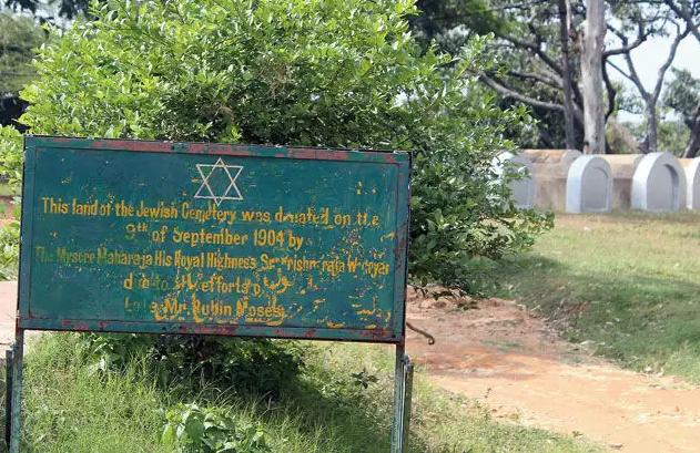 El centenario cementerio judío resguardado por un musulmán en la India