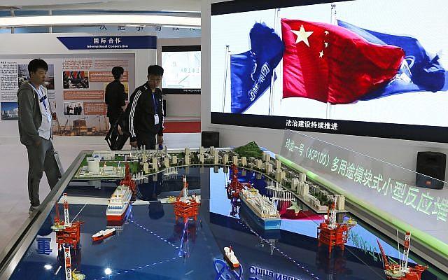 China puede construir pequeños reactores nucleares para Irán