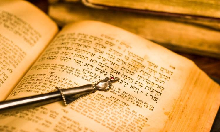 VIDEO/ ¿Cuál es el papel de la Biblia Hebrea en la educación israelí?