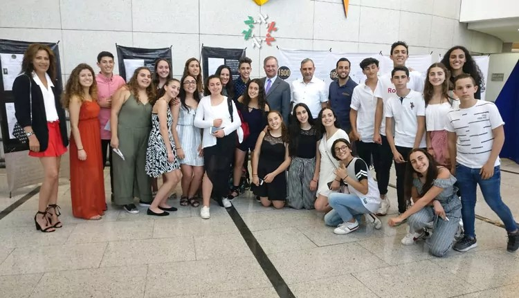 """La SRE y el Colegio Monte Sinaí inauguran """"La comunidad judía en México"""" en Tel Aviv"""