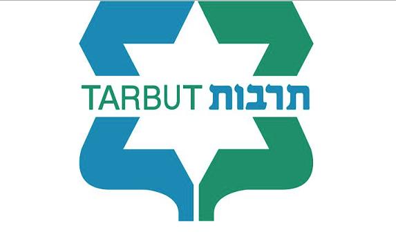 """El Consejo Directivo, el Patronato y Fundación Tarbut lamentan el fallecimiento del Sr. Abraham Majzner Gutfraind Z""""L"""