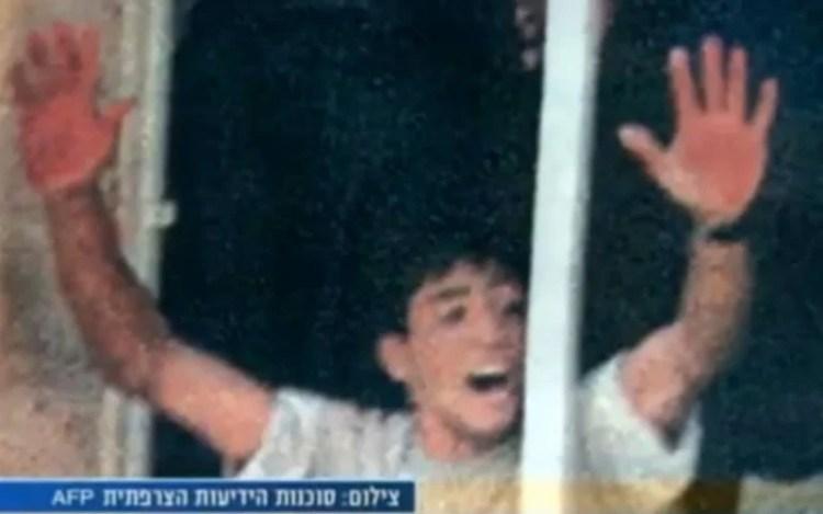 Resultado de imagen para Imagenes de palestino linchador de Ramallah