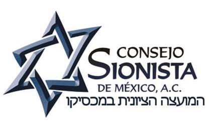 """El Consejo Sionista de México lamenta el fallecimiento de la Sra. Miriam Sitt de Amiga Z""""L"""