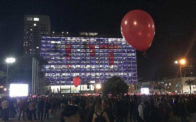 Protestan en Israel por feminicidios. Enlace Judío entrevista a Tzipi Livni, alcalde de Tel Aviv y hermana de víctima