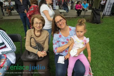 15-07-2019-ANAJNU VEATEM MACABIADAS 15