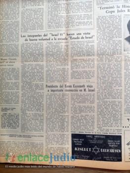 02-08-2019-ISRAEL VIVIO UN FIESTA EN MEXICO EN LA COPA DEL MUNDO DE 1970 5