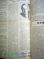 02-08-2019-ISRAEL VIVIO UN FIESTA EN MEXICO EN LA COPA DEL MUNDO DE 1970 6