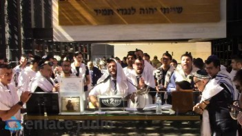 02-09-2019-GRAN EVENTO ROSH JODESH ELUL 45