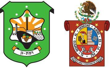 convenio entre israel y mexico