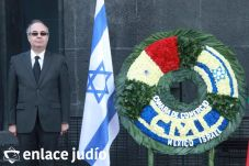 19-11-2019-OFRENDA EN EL MONUMENTO DE LA REVOLUCION POR PARTE DE LA CAMARA DE COMERCIO MEXICO ISRAEL 63