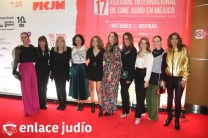15-01-2020-ALFOMBRA ROJA DEL FESTIVAL INTERNACIONAL DE CINE JUDIO MEXICO 26