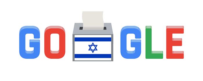 Google conmemora la tercera jornada electoral en Israel en menos de un año.