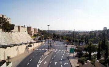Israel confinamiento