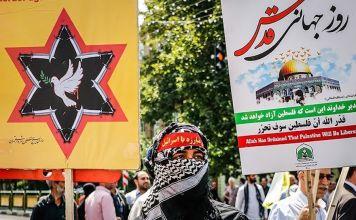 Irán Quds