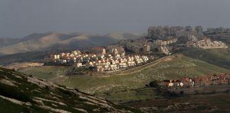 Cisjordania, Israel