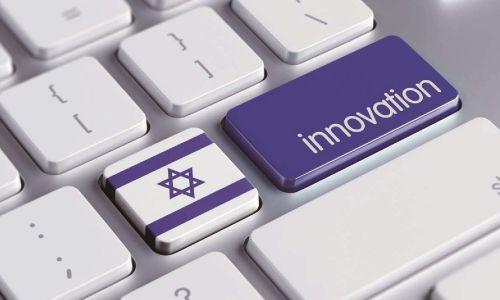 """Videoconferencia: """"El modelo israelí: academia y gobierno en el ecosistema de innovación"""""""