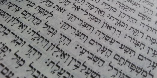 Racismo: ¿Tiene fundamento bíblico?