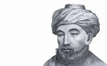 Ribbí Moshé ben Maimón, también conocido como HaRambam o Maimónides, nació en la ciudad de Córdoba, España , en 1135 y falleció en Egipto en 1204.
