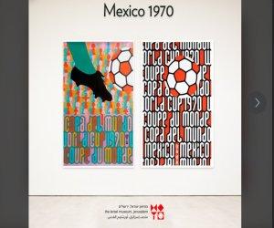 """El Museo de Israel informó la adición de 2 carteles de la Copa del Mundo """"México 70"""" a la colección internacional del Departamento de Diseño y Arquitectura"""