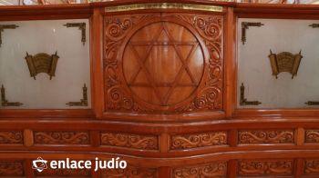 20-07-2020-CONOCE LA SINAGOGA HISTORICA NIDJEI ISRAEL Y SU HISTORIA 35