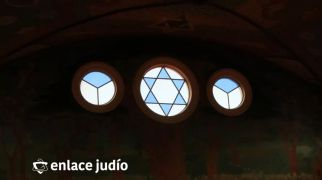 20-07-2020-CONOCE LA SINAGOGA HISTORICA NIDJEI ISRAEL Y SU HISTORIA 63