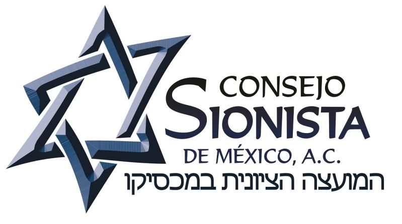 El Consejo Sionista de México emite convocatoria para su Asamblea anual y elección de su mesa directiva 2021-2023 el día 20 de enero de 2021