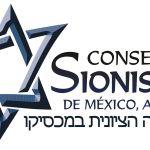 """Consejo Sionista de México lamenta el fallecimiento de Daniel Wergifker Z""""L"""