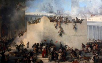 Tishá b'Av es el día de duelo nacional del pueblo judío. Este día ayunamos de noche a noche. El ayuno comenzará el 29 de julio y concluirá el 30 de julio