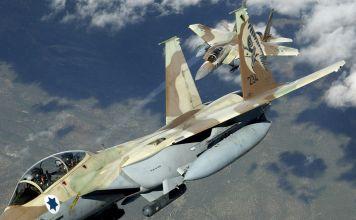Fuerza Aerea de Israel