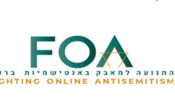 FOA (Fighting Online Antisemitism) es una nueva organización con sede en Israel, pero con casi 100 colaboradores jovenes a nivel mundial