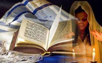 """Al comenzar el mes de Ab y de acuerdo a nuestros sabios desde que comienza el mes hasta finalizado el día 9 de Ab """"nuestra alegría debe disminuir"""""""