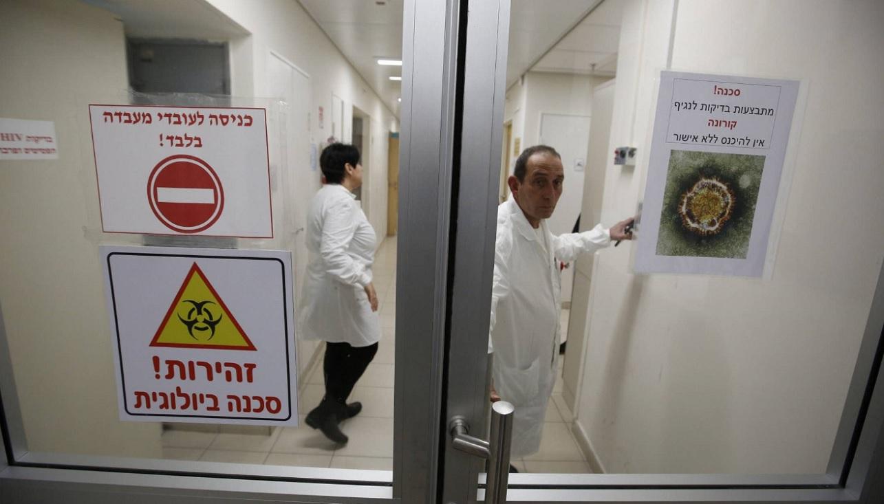 Israel, coronavirus, COVID-19, Ministerio