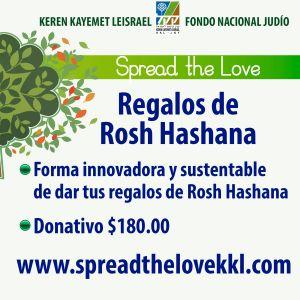 KKL- Regalos innovadores y sustentables de Rosh Hashana