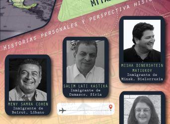 La inmigración judía a México en la segunda mitad del siglo XX